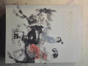 2013年春季中国书画拍卖会