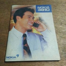 诺基亚3810说明书