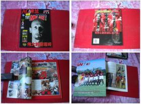 《AC米兰赛季末特辑2004.7》,16开集体著,广州2004出版,6143号,图书