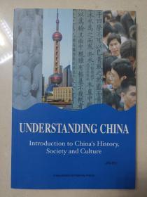 阅读中国:历史、社会和文化(英文版)
