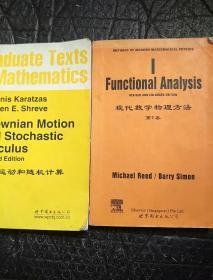 现代数学物理方法(第1卷):布朗运动和随机计算(第2版)
