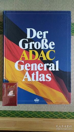 【旧地图】德国地图集   8开精装本  1997年 ADAC版