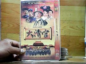 大清官 ;2碟装DVD【国语发音中文字幕】