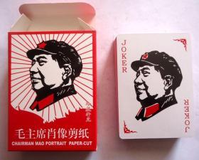 扑克,毛主席肖像剪纸,珍藏扑克牌,编号J-001