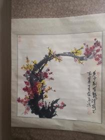 国家一级美术师,辽宁美协理事,角振通  国画 67*67 【保真】