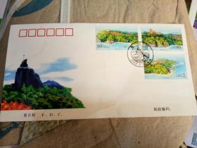 《鼓浪屿》特种邮票首日封