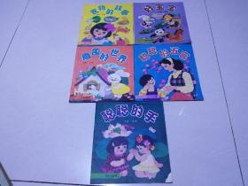 幼儿大世界(聪聪的五官、聪聪的手、周围的世界、食物的故事、好宝宝)五册合售