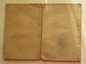 宣统贰年烟台墨林书馆韵对千家诗一套两册全