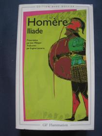 Iliade 荷马史诗 伊利亚特 法语译本  2000年法国印刷  法语原版
