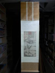 二玄社 元 倪瓒   容膝斋图  昭和55年  1980年   复制品  如同真迹   品相极美 木轴装  外盒桐木盒解说齐全