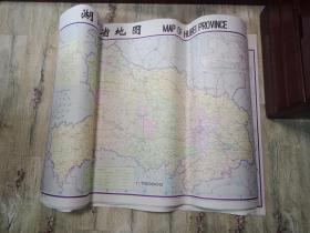 湖北省地图(1开挂图)【只能折叠邮寄,不接受的请勿下单,谢谢!】.