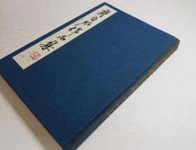 齐白石作品集 齐白石全集 人美版 人民美术出版社 1963年 第一集 绘画 一九六三年 8开大开本绝版收藏级 齐白石画集 初版第一次印刷