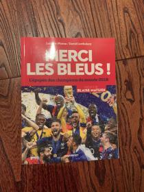 2018世界杯足球画册 法国原版世界杯画册 赛后特刊 包邮快递