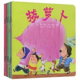 0-3岁宝宝必读的十大童话大全 10册装