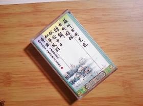 音乐磁带:苏州古典艺术
