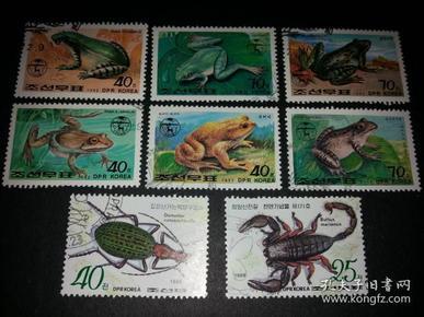 低价惠让藏友!一套朝鲜邮票全新盖销【 1992年受保护的野生动物---蛙类、蟾蜍 】一套六枚+两枚朝鲜昆虫邮票。请注意图片及说明