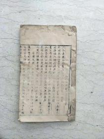 清末泰和县志卷39、40、41(艺文)