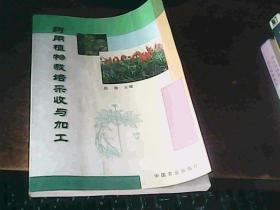 中国国学文化艺术中心 编