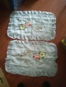 刺绣老枕套,一对合售,未用,品佳
