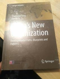 Chinas New Urbanization
