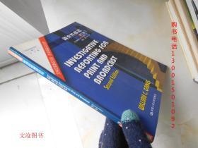 新闻与传播学译丛・国外经典教材系列:调查性报道(第二版)