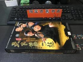 DVD 16碟装 天下第一楼