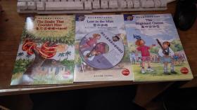 培生儿童英语分级阅读 第8级(全16册】带光盘 ( 品相不错、正版、版次见图)