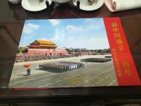 新中国成立60周年,阅兵图片展。