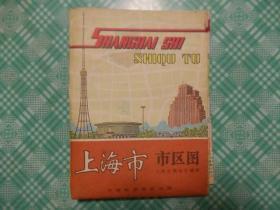 上海市市区图1981年版
