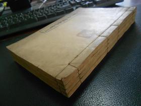清代光绪百年老课本《地理教科书》图文并茂极具文献研究价值
