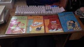现代幼儿家教丛书:教子有方上下  、想想为什么、亲子游戏