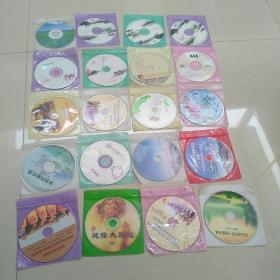 DVD光盘20张不重复