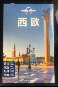 西欧-LP孤独星球Lonely Planet旅行指南
