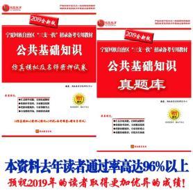 启政教育2013新大纲版 国家公务员录用考试专用教材:申论标准预测试卷