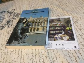 法文原版 GUIDE DU MUSÉE ET DOMAINE NATIONAL DE VERSAILLES ET TRIANON    凡尔赛宫导览