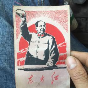 东方红毛主席像丝绸面料