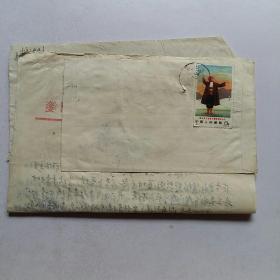 革命现代京剧《智取威虎山》邮票【1971年 文革实寄封】
