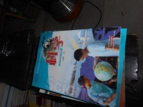 义务教育课程标准实验教科书—科学 5年级下册