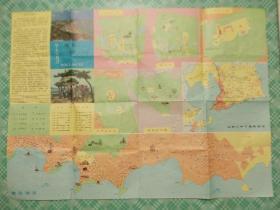 青岛最新游览图1991年版