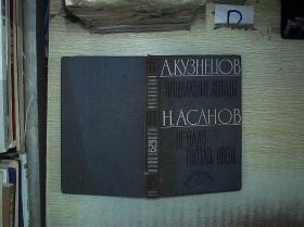 外文书一本  、、(01)