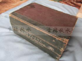 民国早期出版——奥德尔——电厂工程师指南(问题和解答)——原版英文书——大部头巨册