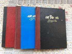 怀旧老笔记本三册合售(硬精装)看图