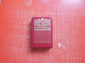 CONTRACT BRIDGE RED BOOK ON PLAY BY ELY CULBERTSON【桥牌红皮书】英文版,具体书名见图
