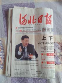 河北日报2019年3月15日,315特刊,陈力的影视作品