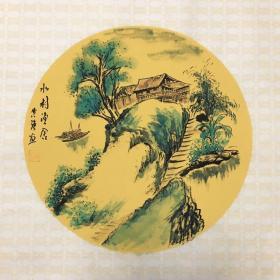 【保真】青年职业画家黄强斗方:水村鱼舍