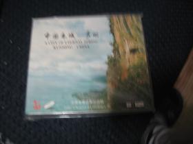 中国春城-昆明 VCD 1张盘