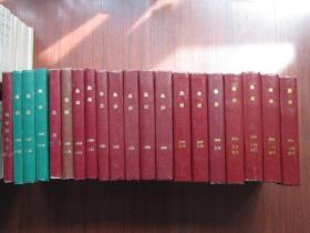 集邮 精装合订本20本 【1955-1966、1984、1985、1986、1987、1988、1989、1990、1991、1992、1993、1994、1995、1996、1997、1998、2001、2002、2003、2004】
