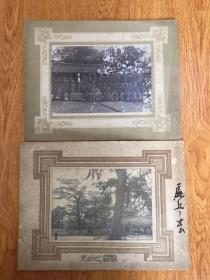 【清末6】約1900年前后日本村莊集體合影、公園?照片兩張合售