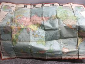 1953年世界地图
