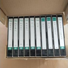 老录像带 外国电影:孤星血泪、乱世佳人、卡门、红字、呼啸山庄、谍中谍、世界文化艺术名人、神鬼传奇(10盒合售)